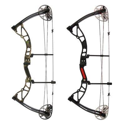 Ek Archery Exterminator | 15 -70lbs | 310fps | Complete set!