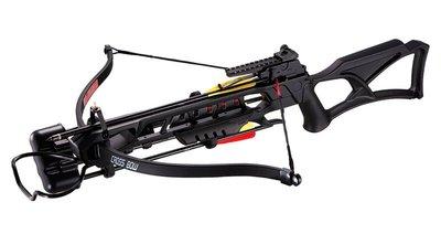 X-Bow Rackabones | 175lbs/245 fps